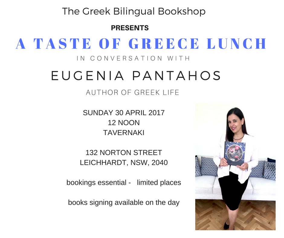 taste-of-greece-lunch-nsw.png
